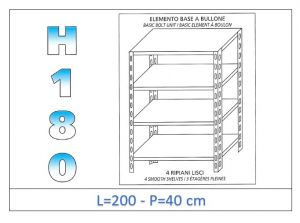 IN-1846920040B Shelf with 4 smooth shelves bolt fixing dim cm 200x40x180h