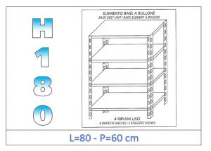 IN-184698060B Shelf with 4 smooth shelves bolt fixing dim cm 80x60x180h