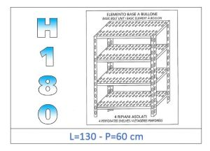 IN-1847013060B Shelf with 4 slotted shelves bolt fixing dim cm 130x60x180h
