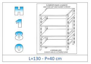 IN-18G46913040B Scaffale a 4 ripiani lisci fissaggio a gancio dim cm 130x40x180h
