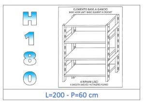 IN-18G46920060B Shelf with 4 smooth shelves hook fixing dim cm 200x60x180h