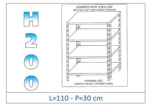 IN-46911030B Shelf with 4 smooth shelves bolt fixing dim cm 110x30x200h
