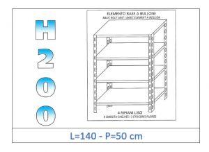 IN-46914050B Scaffale a 4 ripiani lisci fissaggio a bullone dim cm 140x50x200h