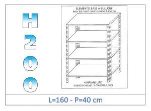 IN-46916040B Scaffale a 4 ripiani lisci fissaggio a bullone dim cm 160x40x200h