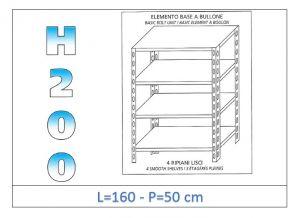 IN-46916050B Scaffale a 4 ripiani lisci fissaggio a bullone dim cm 160x50x200h