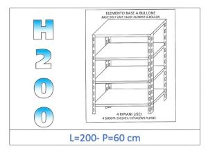 IN-46920060B Shelf with 4 smooth shelves bolt fixing dim cm 200x60x200h