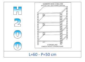 IN-4696050B Scaffale a 4 ripiani lisci fissaggio a bullone dim cm 60x50x200h