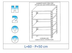 IN-4696050B Shelf with 4 smooth shelves bolt fixing dim cm 60x50x200h