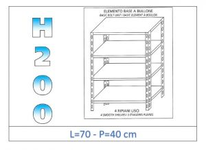IN-4697040B Shelf with 4 smooth shelves bolt fixing dim cm 70x40x200h