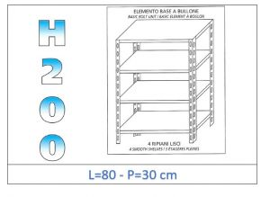 IN-4698030B Scaffale a 4 ripiani lisci fissaggio a bullone dim cm 80x30x200h