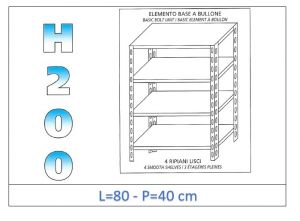 IN-4698040B Shelf with 4 smooth shelves bolt fixing dim cm 80x40x200h