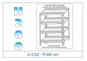 IN-47011060B Shelf with 4 slotted shelves bolt fixing dim cm 110x60x200h