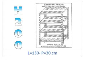 IN-47013030B Shelf with 4 slotted shelves bolt fixing dim cm 130x30x200h