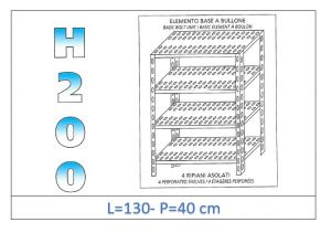 IN-47013040B Shelf with 4 slotted shelves bolt fixing dim cm 130x40x200h