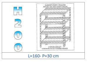 IN-47016030B Scaffale a 4 ripiani asolati fissaggio a bullone dim cm 160x30x200h