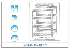 IN-47016030B Shelf with 4 slotted shelves bolt fixing dim cm 160x30x200h