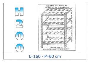 IN-47016060B Scaffale a 4 ripiani asolati fissaggio a bullone dim cm 160x60x200h