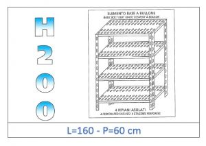 IN-47016060B Shelf with 4 slotted shelves bolt fixing dim cm 160x60x200h