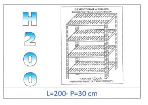 IN-47020030B Shelf with 4 slotted shelves bolt fixing dim cm 200x30x200h