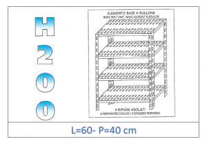 IN-4706040B Scaffale a 4 ripiani asolati fissaggio a bullone dim cm  60x40x200h