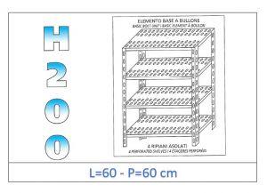IN-4706060B Scaffale a 4 ripiani asolati fissaggio a bullone dim cm  60x60x200h