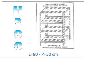 IN-4708050B Shelf with 4 slotted shelves bolt fixing dim cm 80x50x200h