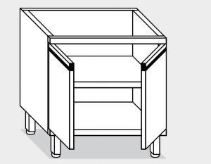 16700.10 Componibile armadietto p/battenti g40 cm 100x70x81h ripiano intermedio